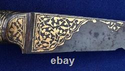 19 Century Persian Jambiya Dagger Knife Kard Wootz Damascus Gold Koftgari Blade
