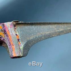 19th C. Persian Afghan Pesh Kabz Dagger Choora Chhurá Knife Armor Piercing Blade