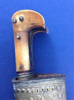 Afghan Kard Antique Knife Dagger Afghanistan Pesh Kabz Choora Damascus Blade