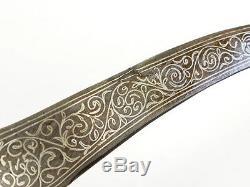 Afghan Knife Straigh Blade Islamic Short sword Dagger choora dagger messer MS/36