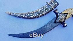 Antique 19th Silver bone Mounted syria ottoman Islamic knife blade dagger pocket