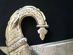 Antique Vintage Style dagger Khanjar Knife Yemen Jambya Blade Sword Handmade