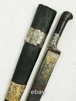 Antique islamic Afghan Khyber Knife Straigh Blade Short sword Dagger Messer KH14