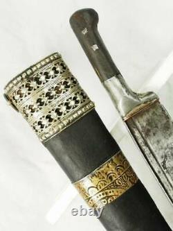 Antique islamic Afghan Khyber Knife Straigh Blade Short sword Dagger Messer KH21