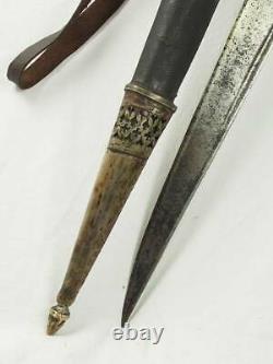Antique islamic Afghan Khyber Knife Straigh Blade Short sword Dagger Messer KH22