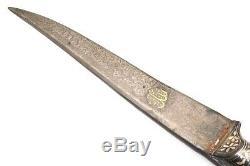 Dagger knife damascus steel blade gold work blue lapiz lazuli stone Handle 11