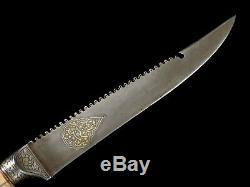 Indo-Persian Khanjar Kard Dagger Knife Very Nice Blade with Scabbard