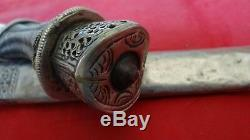 Rare Antique Tibetan Silver With Leather Scabbard Gold Mark Blade Dagger Knife