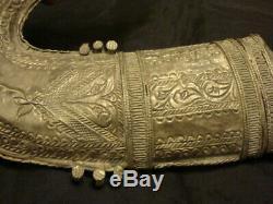 Vintage Islamic Omani Fixed Blade Curved Knife DAGGER WithSheath Jambiya Khanjar