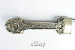 Vintage Large Souvenir Turkish Arabic Islamic Dagger Knife Blade