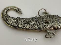 Vintage Yemeni Khanjar Dagger Knife Islamic handmade Blade Jambya Sword